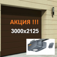 ВОРОТА HORMANN RENOMATIC 3000х2125
