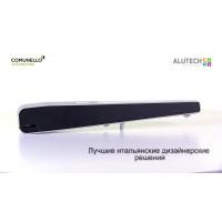 Автоматика Comunello Abacus 300