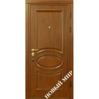 Входные Новый Мир Входные двери