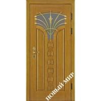 Входные Новый Мир Входные двери фасон