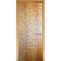 WoodOk Математика, шпон-цвет анегри